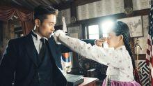 《鬼怪》之後又一新作,韓劇《陽光先生》即將推出