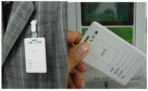 AME-105 spy camera finds its way into ID badge for nefarious ends