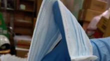 國家隊又出包⋯藥師怒收「連體嬰口罩」