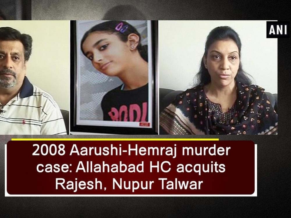 aarushi talwar high court judgement pdf