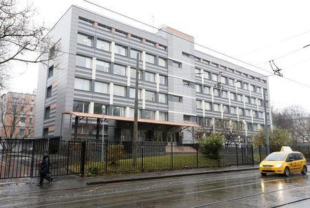 A general view shows a building, which houses a laboratory accredited by WADA, in Moscow