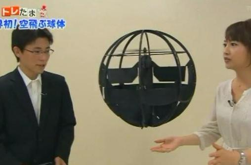 Japanese ball drone knows how to make an entrance (video)