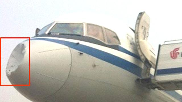 When a 'UFO' crashed into a plane