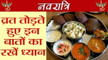 Navratri Fast Diet: Know the right way to break the fast & stay healthy