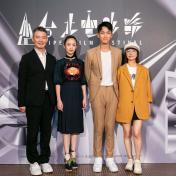 台北電影節《打噴嚏》世界首映 柯震東、林依晨大談熱血愛情