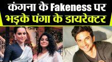 Panga Director A A Tiwari Lashes Out at Kangana For showing Fake Care For Sushant