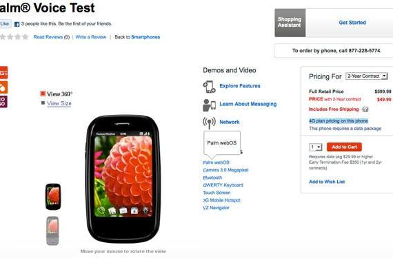 Palm Voice Test portal foreshadows Verizon's LTE voice plans, quasi-affirms new pricing