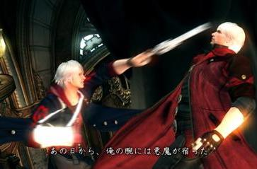 Today's most vocal game video: Devil May Cry 4 trailer