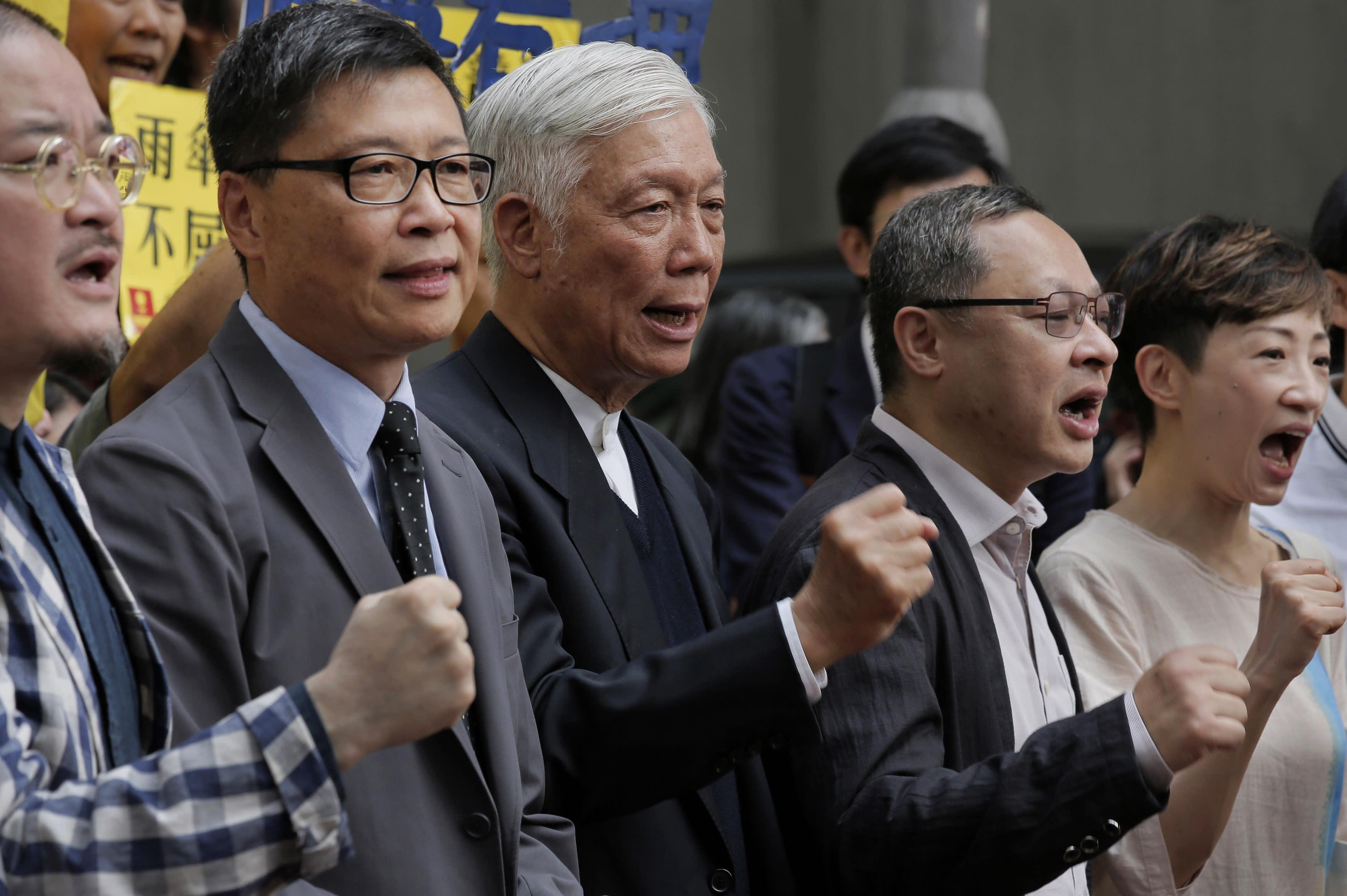 nation chinas sentencing - HD3000×1996