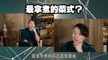 【娛樂訪談】男人選美有黑幕? 陳志健 : 狂做掌上壓