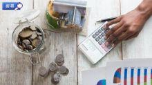 特低息分期貸款優惠精選!網上簡易申請 即時輕鬆週轉