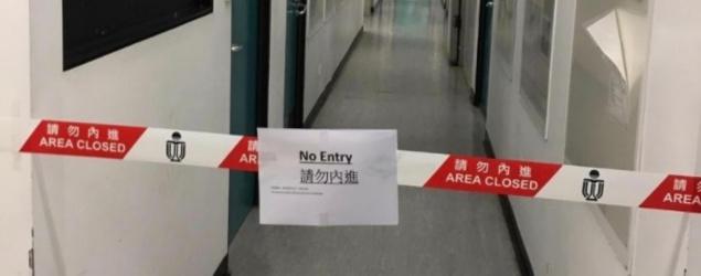 新冠肺炎疫情進一步蔓延,消息指,今日(11日)新增至少20宗初步確診個案,大部分為本地感染,包括科大一間實驗室有職員確診,校方稍後將會公布消息。現時香港確診個案累計1404宗。