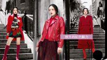 ALL ABOUT RED  秋冬的紅色魅力