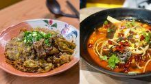 【大角咀美食】Lunch午餐推介5間:咖哩牛坑腩麵+即包山東墨魚餃+迷你麻辣香鍋