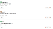 【英雄聯盟】韓國網友評論:首次賽區升級即全員淘汰 LMS不符合三張門票的資格