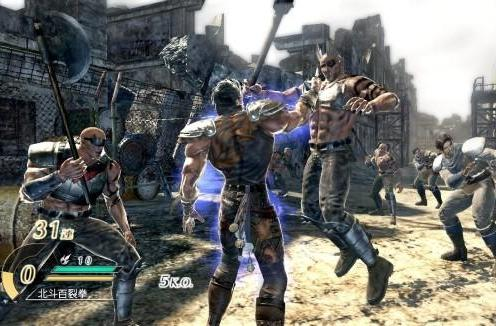 See North Star Musou's gory details in video teaser