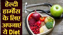 Diet for healthy hormones inside body