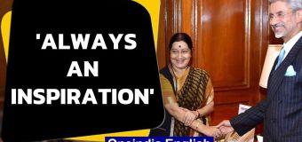 Sushma Swaraj remembered fondly, S Jaishankar shares pictures