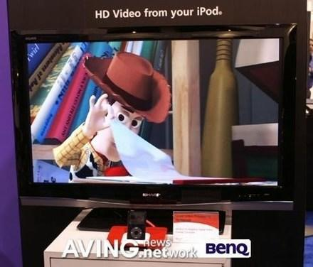 Meridian MV-D1 iPod dock outputs 1080p content to your HDTV