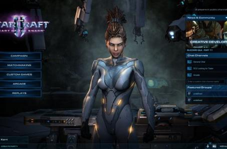Starcraft 2: Heart of the Swarm public beta ends March 1