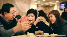 【理財個案】香港物業留兩女 父母退休遷大灣區(鄺翠玲)