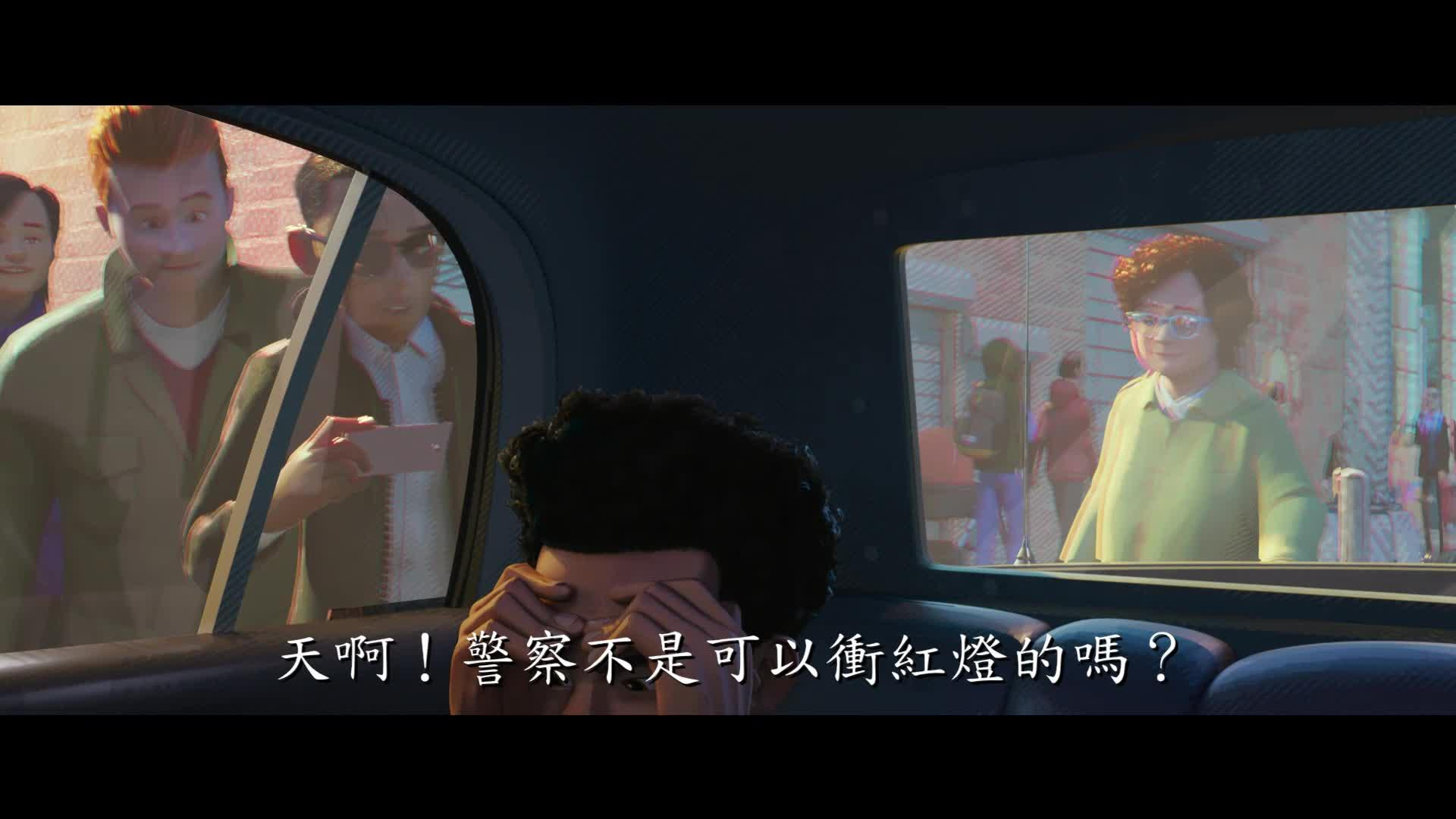 《蜘蛛俠:跳入蜘蛛宇宙》預告