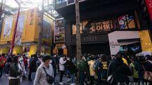 現場直擊》「唐吉軻德」台灣首店開幕現場擠爆 進場號碼牌已發至晚上
