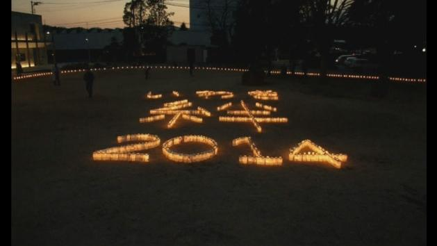 Thousands of candles mark three years since Japan tsunami