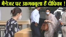 Deepika Padukone gets angry with her manager over drug chat reveal.; Check out
