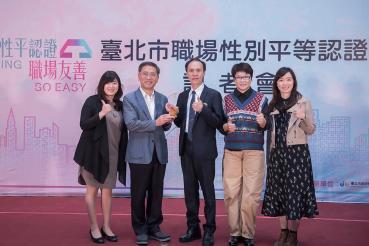 中華汽車打造友善職場!2020年獲「運動企業認證」、「職場性別平等認證」雙肯定
