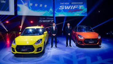 輕油電 Suzuki Swift 70 萬起開賣 Swift Sport 80 萬起獻給熱血操控派