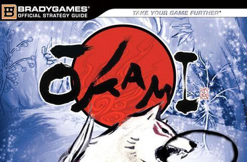 IGN watermark on Okami Wii strategy guide cover