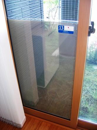 Nihon windowpanes feature built-in photovoltaic cells