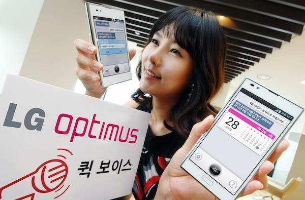 LG launches 'Quick Voice' on its phones in Korea, goes head to head with S Voice and Siri