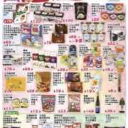 【Aeon】雪糕、甜品、零食、派對美食優惠推介(即日起至24/12)