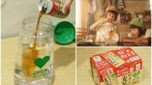 【有片】日本「超濃縮麥茶」 倒入冰水稀釋超方便