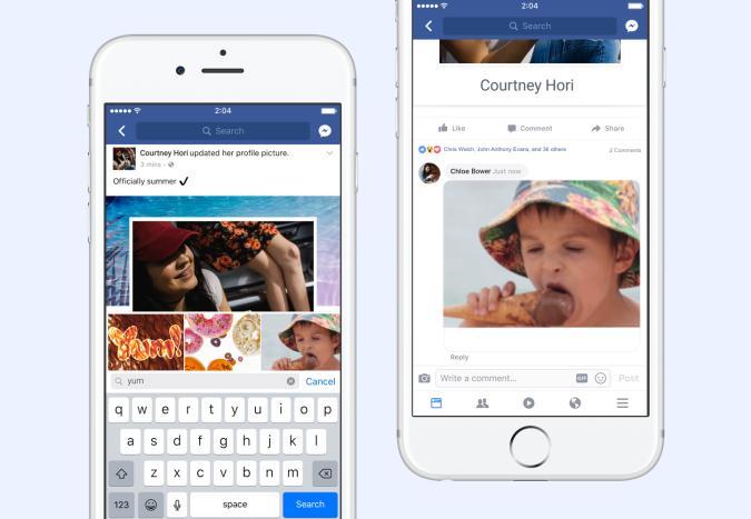 Tu vida no será igual con el botón de añadir GIFs de Facebook