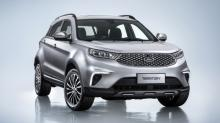 Ford unveils new China SUV, hoping to reinvigorate sales