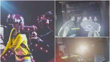 【有片】超正!新宿VR設施新遊戲 《攻殻機動隊》玩光學迷彩4 VS 4