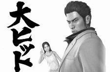 Yakuza 3 sells half a million copies in Japan