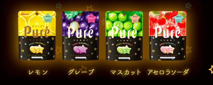 pure軟糖星星期間限定星星系列葡萄麝香葡萄檸檬西印度櫻桃