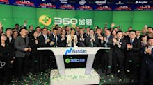 How a Chinese anti-virus software maker builds a fintech firm to wrestle with giants
