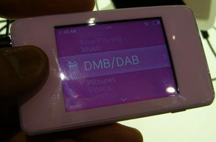 iriver clix 2 plus DMB equals clix+
