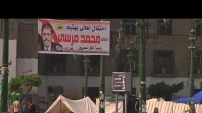 Egypt reacts to parliament ruling over ...