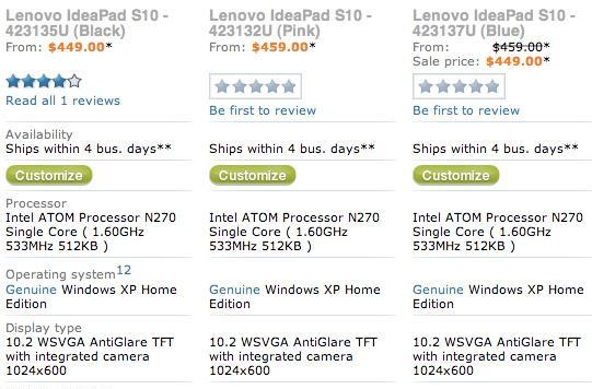 Lenovo sneaks out another IdeaPad S10 SKU with 160GB HDD / 1GB RAM