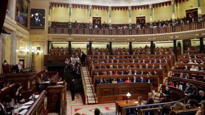 PP y Vox, a favor de que ERC y EH Bildu tengan grupo propio en el Congreso