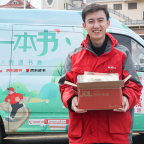 JD Logistics, China's answer to Amazon's logistics ambitions, to raise $3.4B in IPO