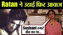Ratan Rajput asks CBI Inquiry for Sushant Singh Rajput & His Family