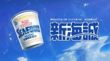 【有片】「新海誠」杯麵係咩材料?花澤香菜旁白撐《天氣之子》