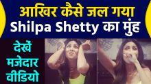 Shilpa Shetty mouth burn funny video goes viral